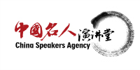 Dr Andy Xie – China Speakers Agency